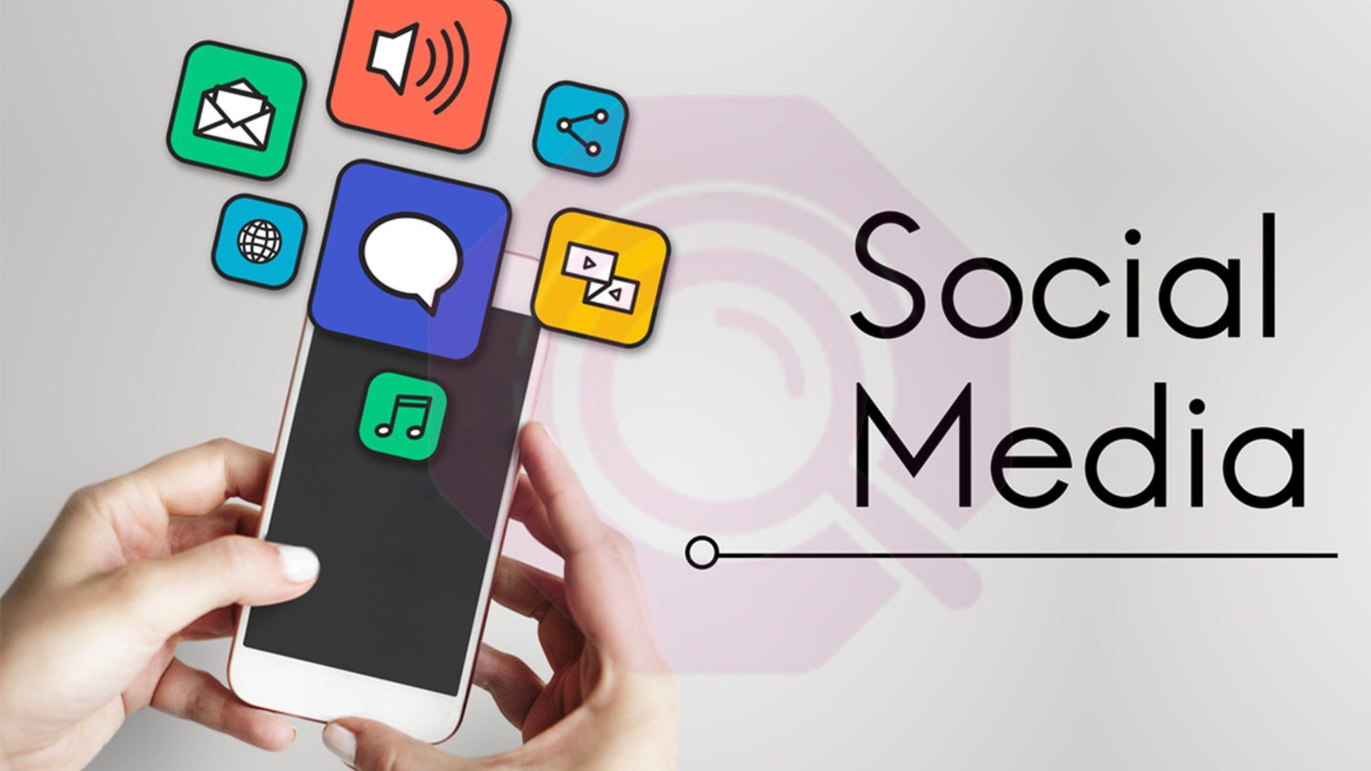 التفاعل والرد على مواقع التواصل الاجتماعي